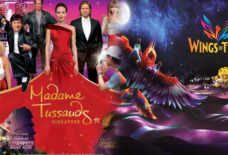 【套票】新加坡杜莎夫人蜡像馆系列 Singapore Madame Tussauds Package