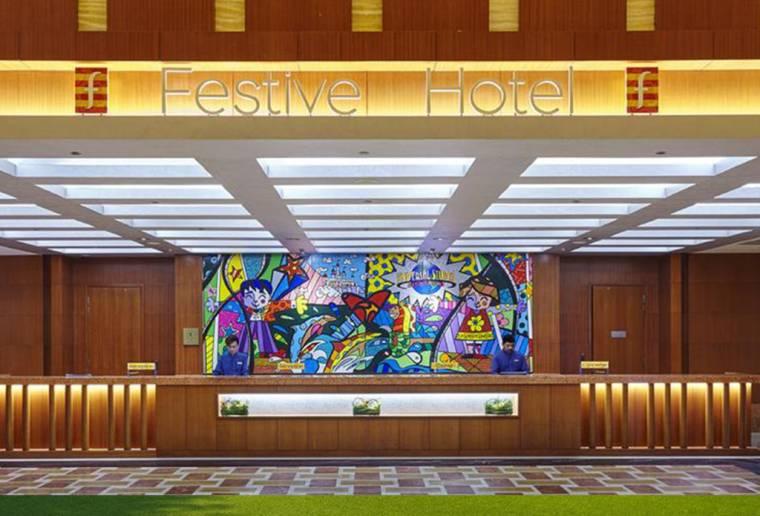 【圣淘沙】节庆酒店 Festive Hotel