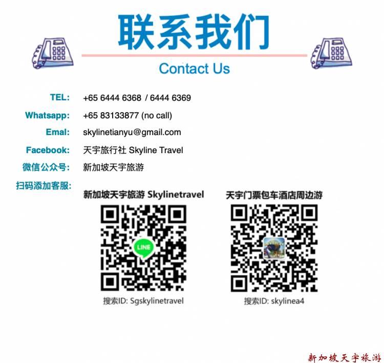 联系我们Contact Us