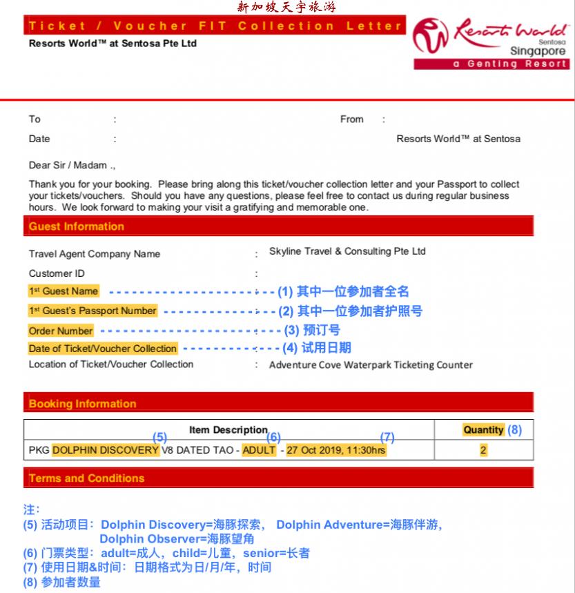Screenshot 2020-05-03 at 9