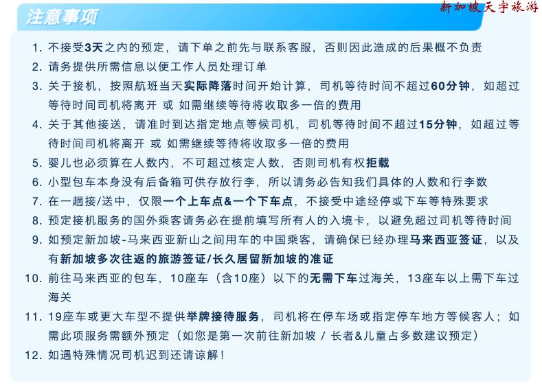 Screenshot 2020-05-21 at 4