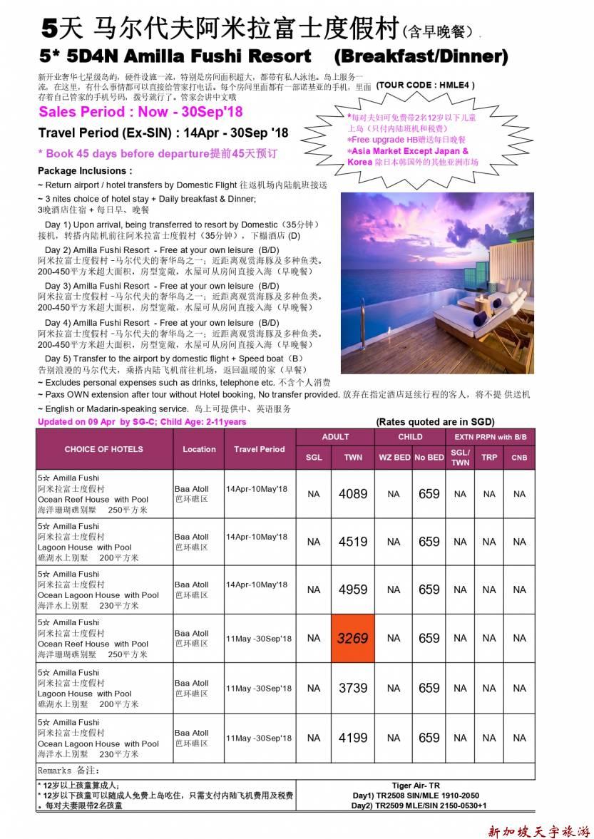 Saleskit - Amilla Fushi_May-Sep18_page-0001