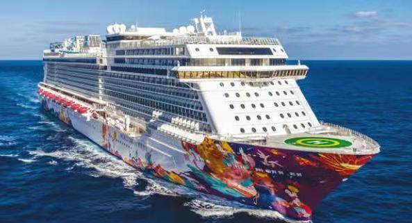 世界梦号 World Dream Cruise